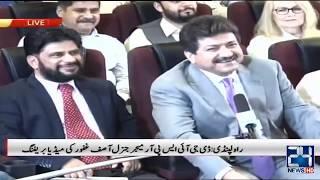 DG ISPR Asif Ghafoor Responds to Hamid Mir Question On India & Kashmir