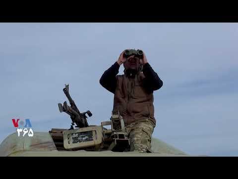 Xxx Mp4 روایت ساکنان شمال عراق از افزایش فعالیت داعش در این منطقه 3gp Sex