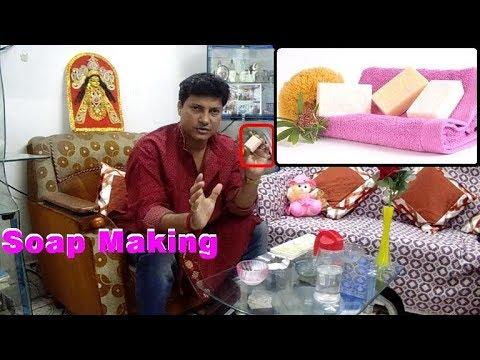 Soap making formulation in hindi and english.