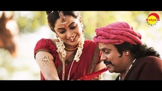 Vasanthamallike | Full Song HD | Chandrettan Evideya | Dileep | Namitha Pramod | Anusree