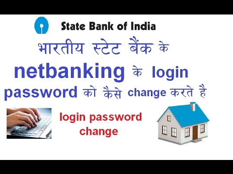 how to change sbi netbanking login password