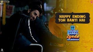 Happy Ending Toh Banti Hai | Shubh Mangal Zyada Saavdhan | In Theatres on 21st Feb 2020