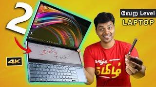 இரண்டு 4K டிஸ்ப்ளே 1 லேப்டாப்  🔥🔥🔥 The Future Laptop !