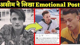 Asim Riaz Write Emotional Post with Memories Bigg Boss 13   BJN
