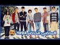 شاهدوا قصة واحداث ونهاية المسلسل الكوري الجديد الماضي الحاضر 1994 الذي يعرض على MBC4