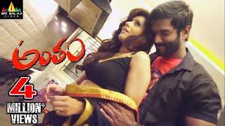 Antham Telugu Full Movie   Rashmi Gautam, Charandeep   Sri Balaji Video