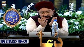 Shan-e-Iftar - Dua & Azaan - 17th April 2021 - Waseem Badami - ARY Digital
