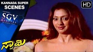 Swami Kannada Movie   Challenging star Darshan hugs heroine in towel   Kannada scenes   Gayathri