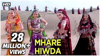Mhare Hiwda - Video Song | Hum Saath Saath Hain Video Songs | Bollywood Hindi Songs