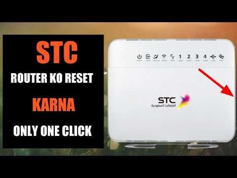 how to reset a router - recover wifi router stc password hindi/urdu