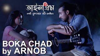 BOKA CHAD ARNOB , ICECREAM A REDOAN RONY Film , Audio With Lyrics , RAZZ, TUSHI & UDAY