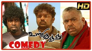 Comedy Scenes | Ulkuthu Tamil Movie Comedy Scenes | Bala Saravanan | Dinesh | Sendrayan