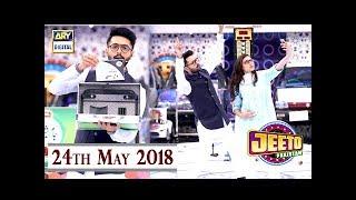 Jeeto Pakistan - Ramazan Special - 24th May 2018 - ARY Digital Show