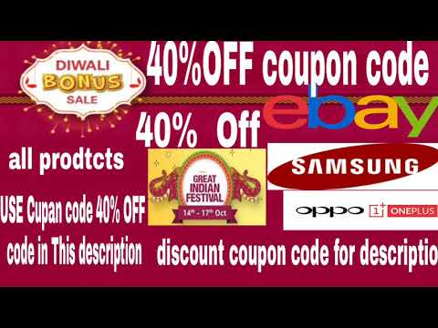 ebay diwali offer 2017 ll ebay free coupons ll ebay coupon code for mobile