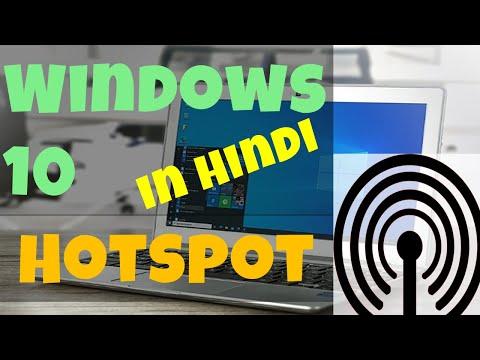 Windows 10 hotspot (Hindi)