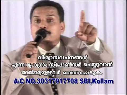How to Increase Your Faith vol1  - Malayalam Christian Message by Binu Jose Chacko