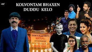 Kolvontam Bhaxen Duddu Kelo 4th Konkani Song By BBC Basilio Batista Carvalho