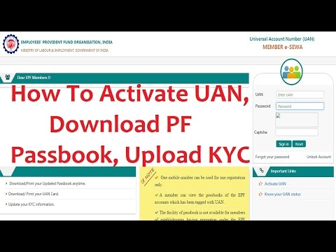 How To Activate UAN And Download Passbook, Update KYC On line 2017 | Hindi Video |