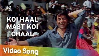 Koi Haal Mast Koi Chaal | Maidan-E-Jung (1995) | Dharmendra | Mahendra Kapoor | Vinod Rathod