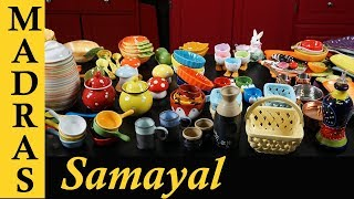 My Kitchen Collections | Kitchen Cookware Collection in Tamil | Madras Samayal