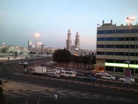 Bahrain police checkpoint