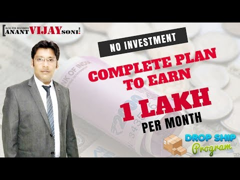 How to Earn Money with Drop-shipping | Earn 1 Lakh per Month