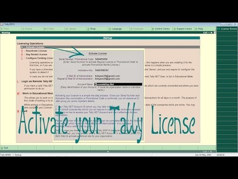 How to Activate Tally ERP 9 License - Beginners Guide
