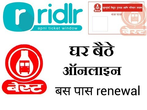 How to Renew BEST / Mumbai Local Bus Pass Online By Ridlr App - In Hindi