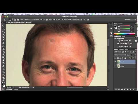 How to get rid of shine in photoshop cs6