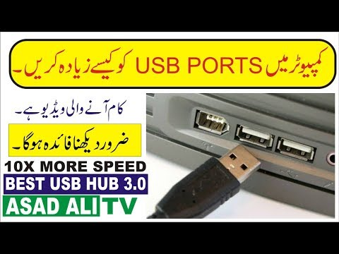 Best 3.0 USB Hub for Your PC, 10 Times More Speed in Data Transfer