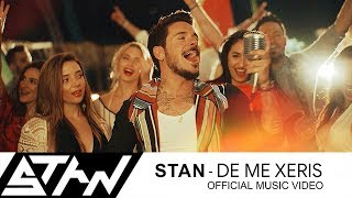 STAN - Δε Με Ξέρεις | De Me Xeris (Official Music Video HD)