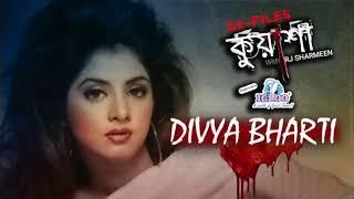 Divya Bharti | EX Files | Kuasha | RJ Sharmeen | ABC Radio 89 2 FM
