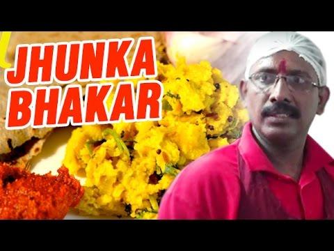 How To Make Zunka Bhakar | Zunka Bhakar Recipe | Zunka Bhakar | Road Side Chef