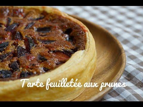 Tarte aux prunes feuilletée express (plum tart subtitled)