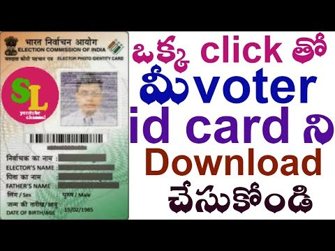 How To Check Status And Download your voter id card ....Study Life telugu
