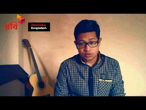 How To Play Mouth Organ By Harmonica Bangladesh [Tutorial : 2]