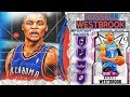 PINK DIAMOND RUSSELL WESTBROOK GAMEPLAY TOP TIER POINT GUARD IN NBA 2k20 MyTEAM