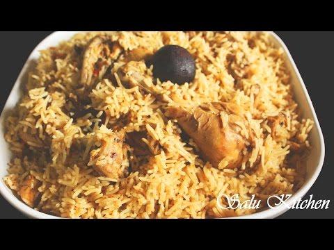 Easy & Tasty Arabic Rice / Kabsa Rice