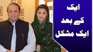 Exclusive: Nawaz Sharif, Maryam Nawaz, Captain (r) Safdar names placed on ECL? | 24 News HD