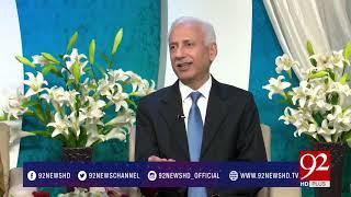 Subh e Noor (Hazrat Ali Razi Allah Anho) 16-06-2017 - 92NewsHDPlus