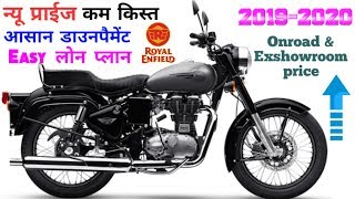 Royal Enfield Bullet 350 KS - ABS New Price, Emi, Downpayment, Loan price, Onroad price, Exshowroom
