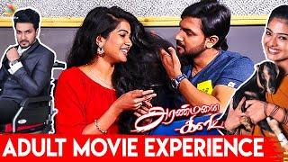 😳 First Adult Movie : Monisha Arshak & Surya Darshan Reaction   Aranmanai Kili Interview   Vijay Tv