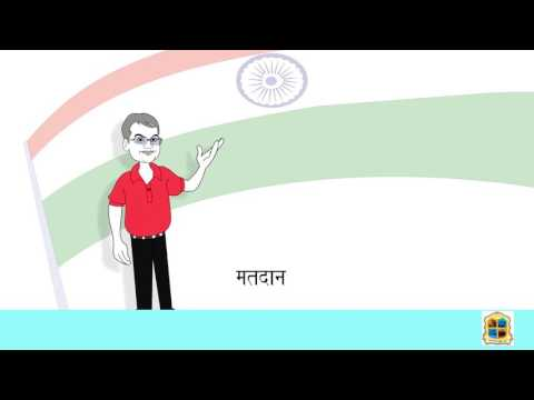 How to vote in BMC ELECTION 2017 -T.M.C