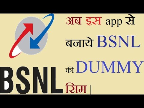 How to make BSNL sim dummy/replace with sanchar aadhar app