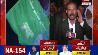 NA-154 by-poll: PMLN Snatches Seat from PTI in Lodhran, Unofficial Results