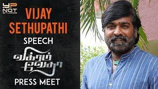 Vijay Sethupathi Speech | Vikram Vedha Movie Press Meet | R Madhavan | Y Not Studios
