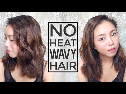 3 Steps No Heat Korean Style Wavy Hair