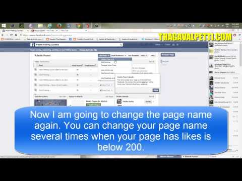 How To Change Facebook Page Name After 200+ Likes  2016