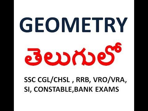 GEOMETRY IN TELUGU || SSC CGL/CHSL || SI/CONSTABLE || VRO/VRA || BANK EXAMS
