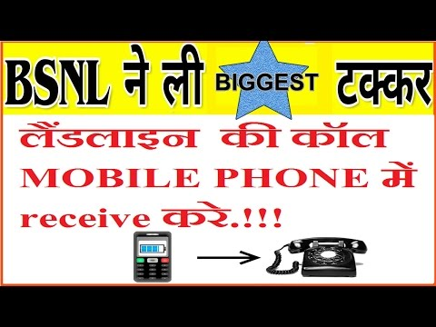 BSNL Launches Limited Fixed Mobile Telephony, Ditto TV Service